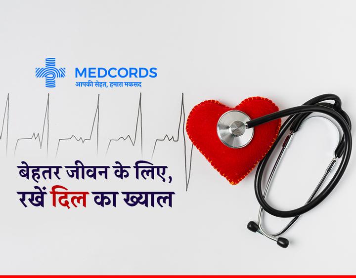 12 WAYS TO KEEP YOUR HEART HEALTHY | इन 12 तरीकों से रखें अपने दिल को तंदरुस्त