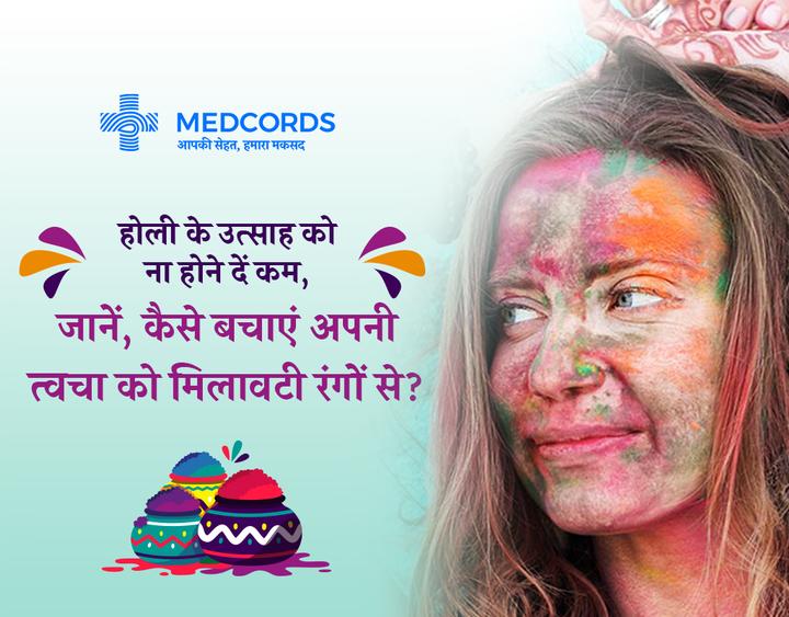 PROTECT YOUR SKIN FROM HOLI COLORS   कैसे बचाएं अपनी त्वचा को होली के रंगों से? जानें!