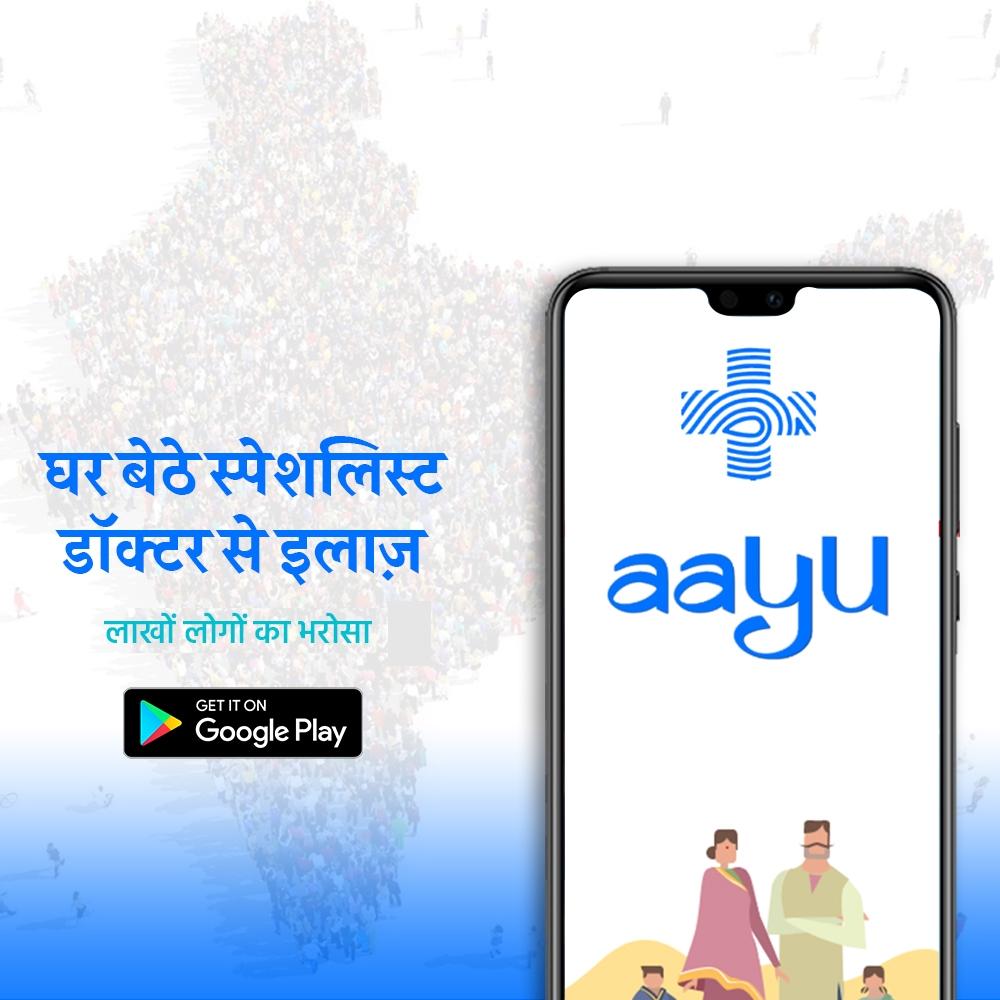 aayu 1.1 1