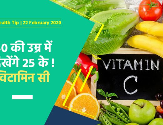benefits of vitamin C for body