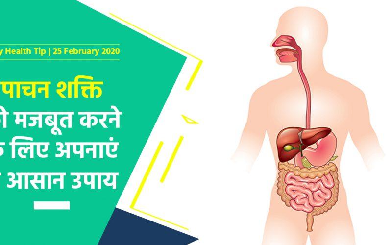 digestive system body parts