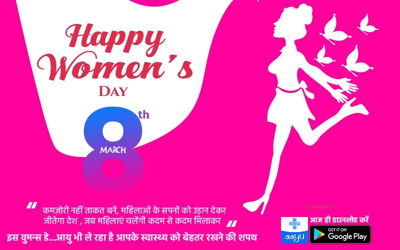 blog womens day 1