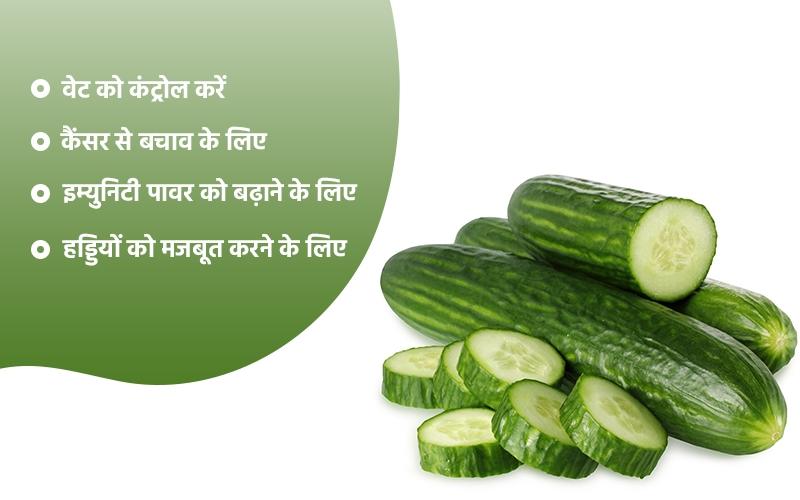 cucumber image