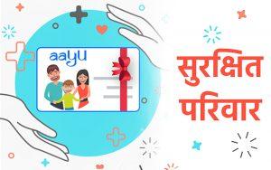 Aayu App