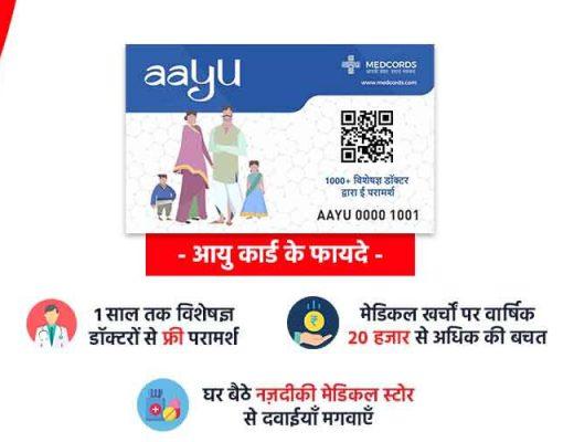Aayu Card