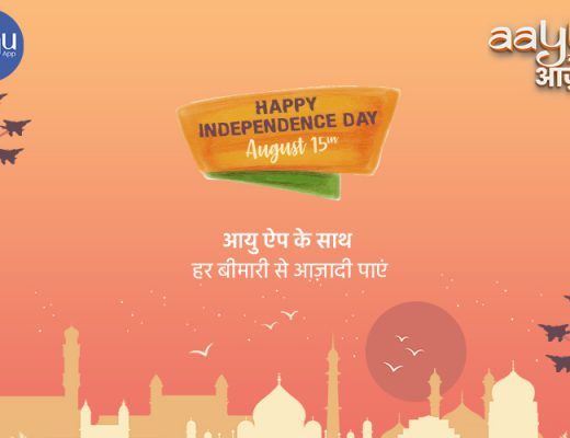 happy Independence Day-Get online doctor by Aayu App