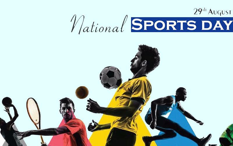 National Sports Day(नेशनल स्पोर्ट्स डे) खेलकूद का शरीर के लिए महत्व