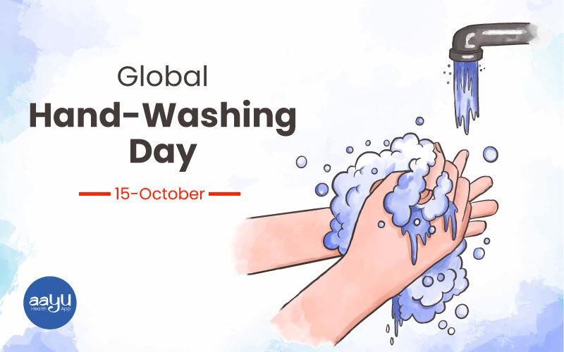 ग्लोबल हैंड वॉशिंग डे: जानें हाथ धोने का सही तरीका