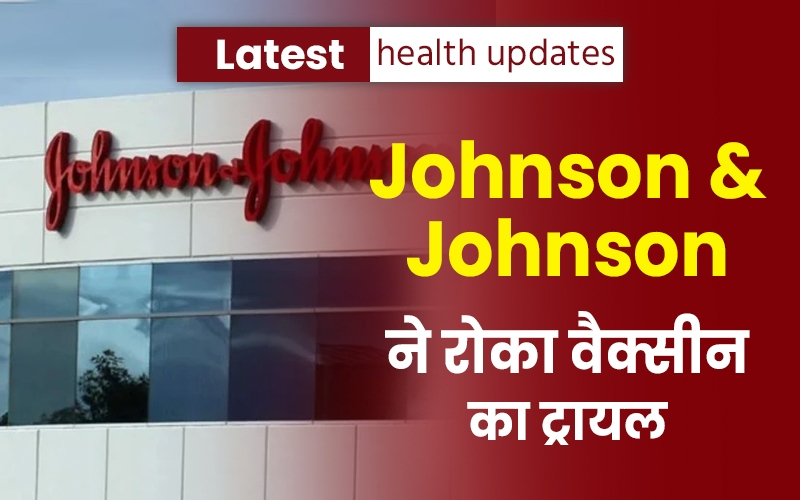 Johnson johnson halted covid 19 vaccine trial
