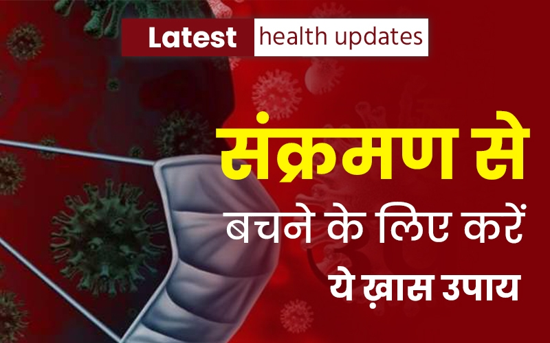 कोरोना Coronavirus Update; Know Why It Is Necessary To Wash Hands Several Times A Day