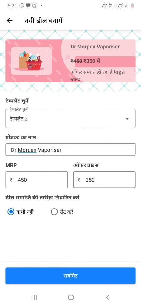 Screenshot 20201103 182127 Sehat Sathi