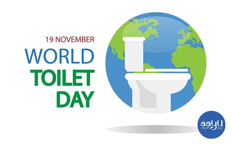 World Toilet Day: जानें क्यों मनाया जाता है यह दिन