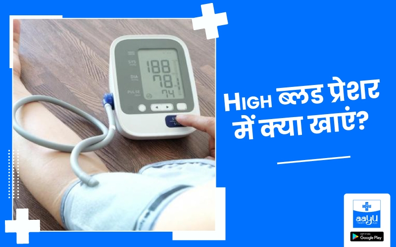 What to eat by high blood pressure patients