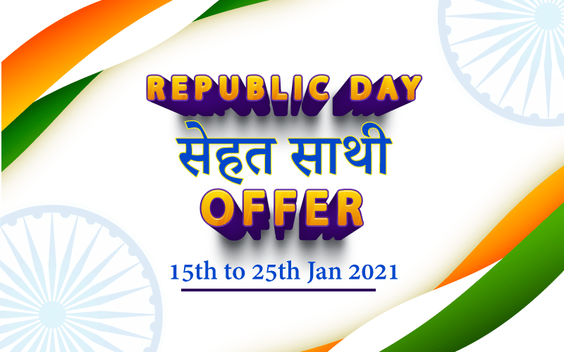 Republic Day Offer for Medical Stores. Win 5% Cashback on every order! (15 -25 Jan 2021)