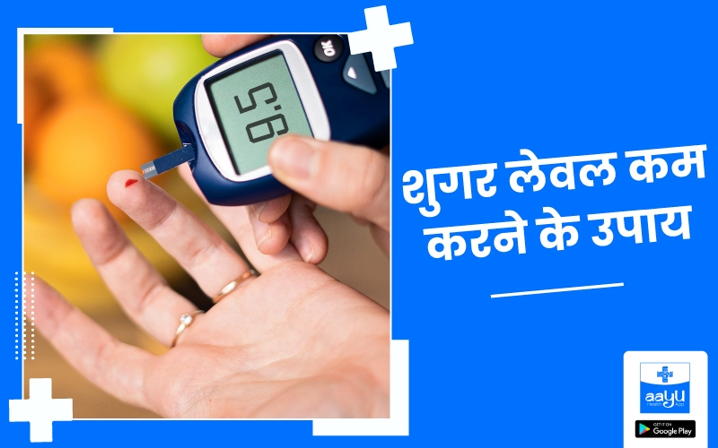 Measures to reduce sugar level