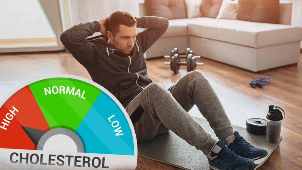 कोलेस्ट्रॉल कम करने की एक्सरसाइज