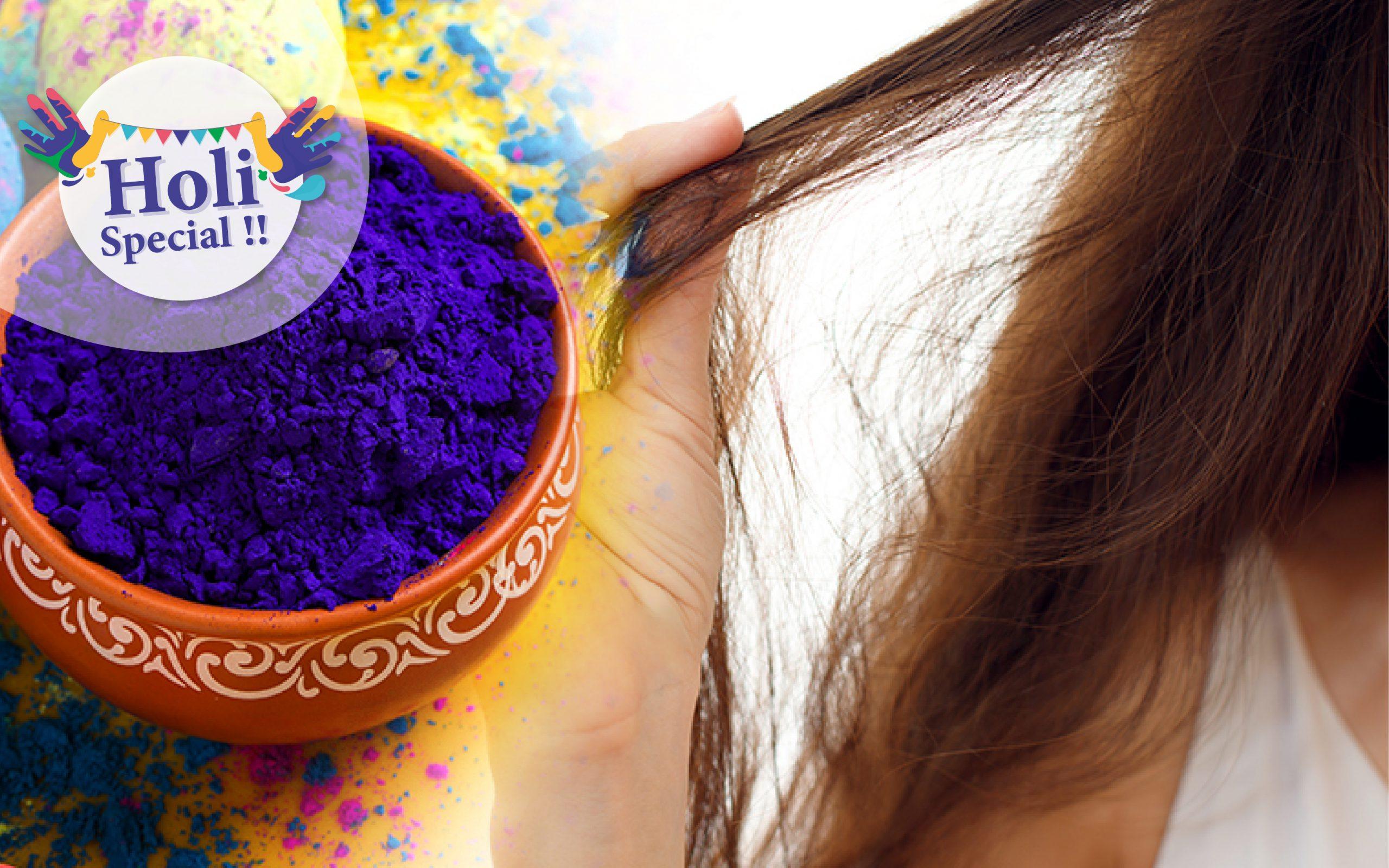 Holi hair care tips: होली पर बालों की देखभाल कैसे करें? जानिए 5 आसान उपाय
