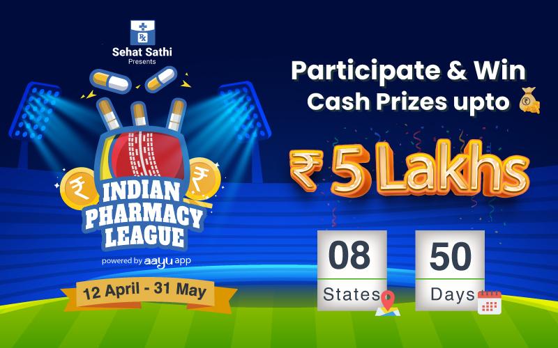 Indian Pharmacy League: सेहत साथी ऐप पर मिल रहा है 5 लाख रुपये तक एक्स्ट्रा जीतने का मौका