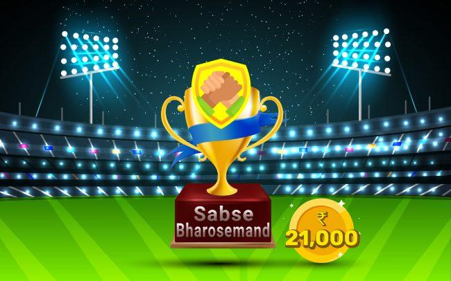 Sabse Bharosemand Award