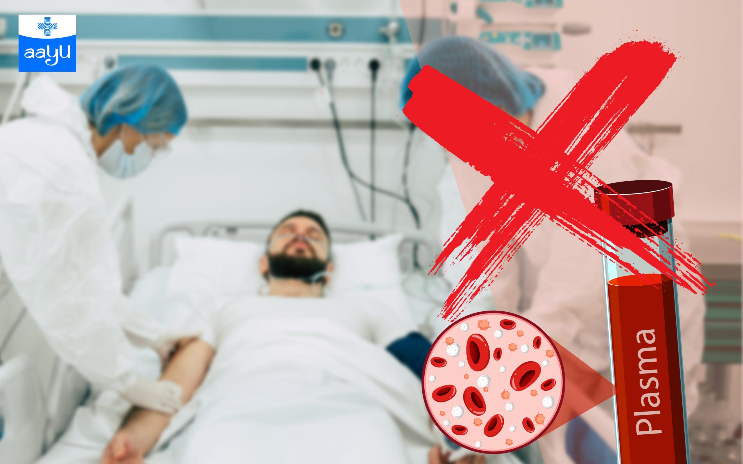Plasma Therapy: अब नहीं होगा प्लाज्मा थेरेपी से कोरोना का इलाज-ICMR