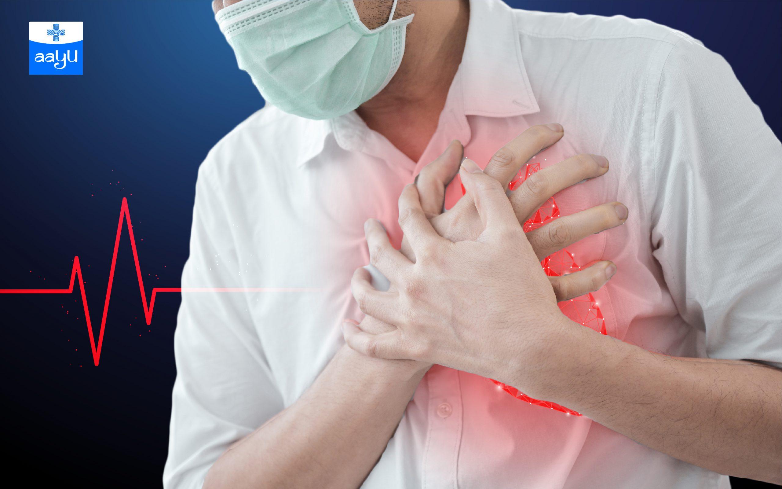कोरोना मरीजों को हार्ट अटैक का खतरा, जानें, कैसे करें हार्ट अटैक के दर्द की पहचान?