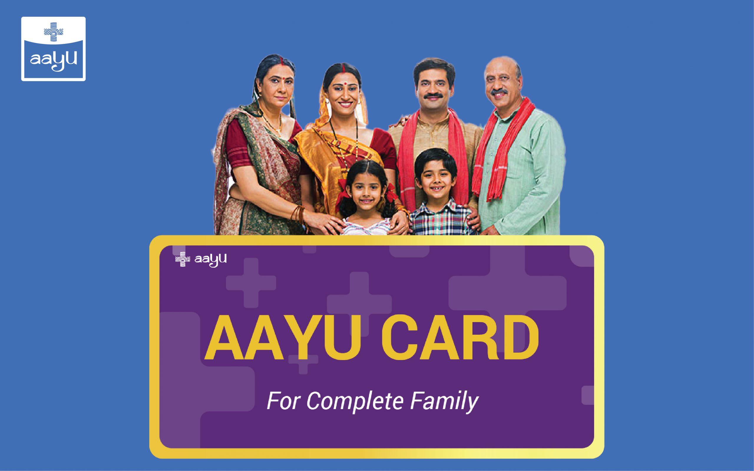 क्या है आयु कार्ड (AAYU CARD)? साल भर अपने परिवार का फ्री में इलाज़ करवाएँ । Aayu App